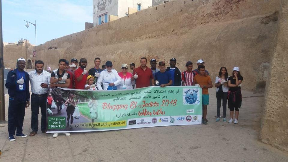 Plogging El Jadida 2018